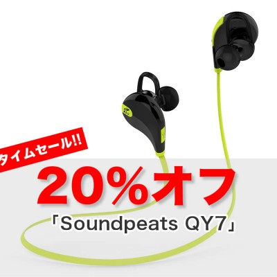 Soundpeats-QY7.jpg