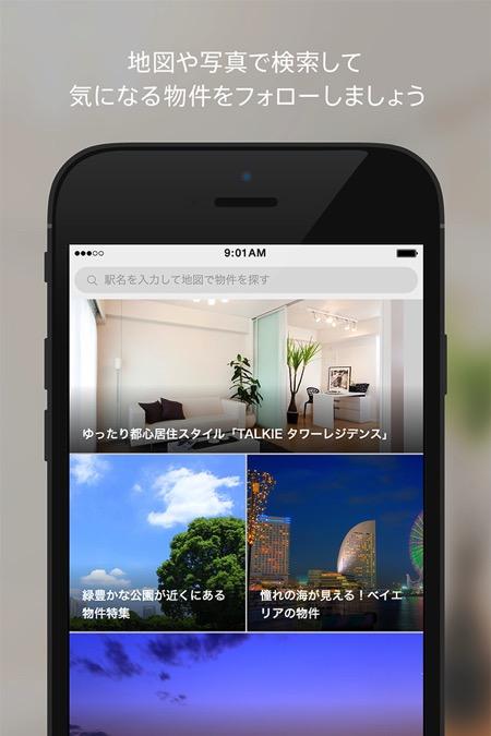 Talkie-iOS1.jpg