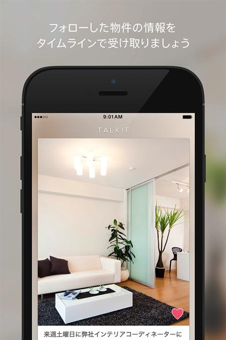 Talkie-iOS2.jpg
