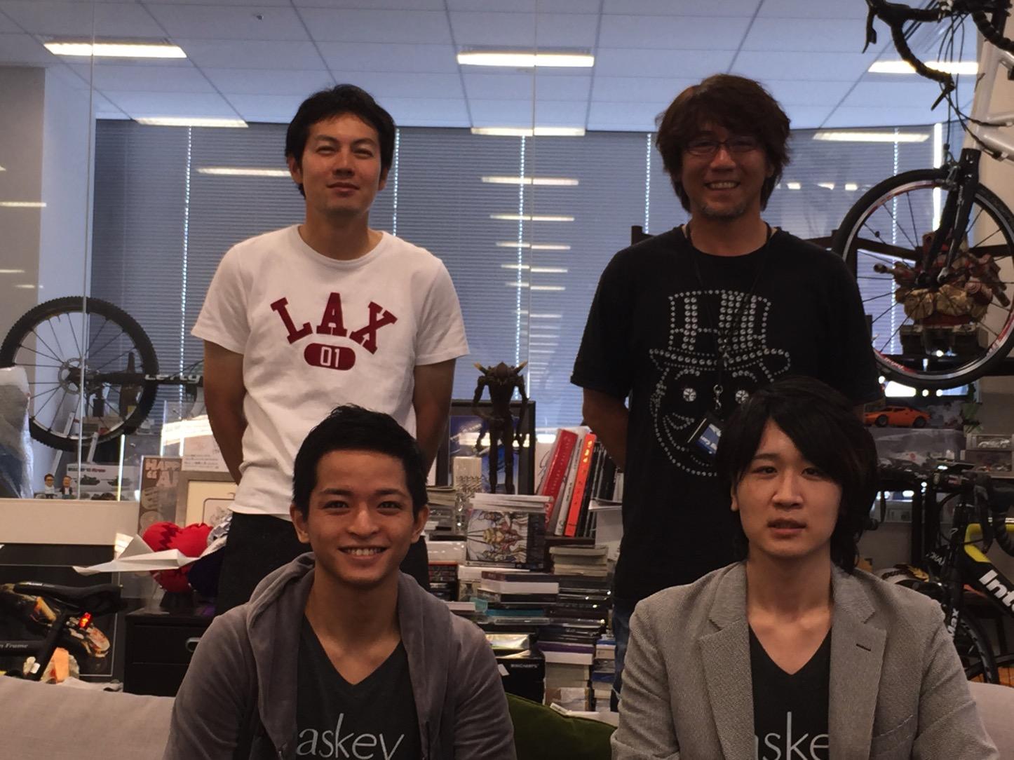 Taskey-Members.jpg
