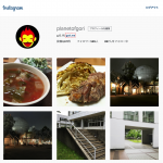 The-New-Instagram-Web.png