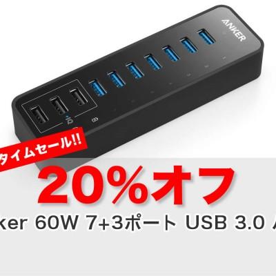 USB-Hub-Sale.jpg