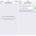 content-blocker.png