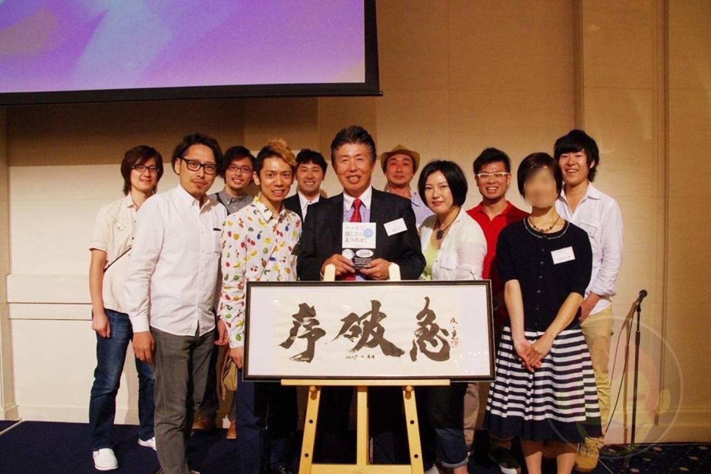 Hikari tv blogger event