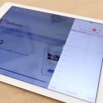 ios9-ipad-multitask-1.png