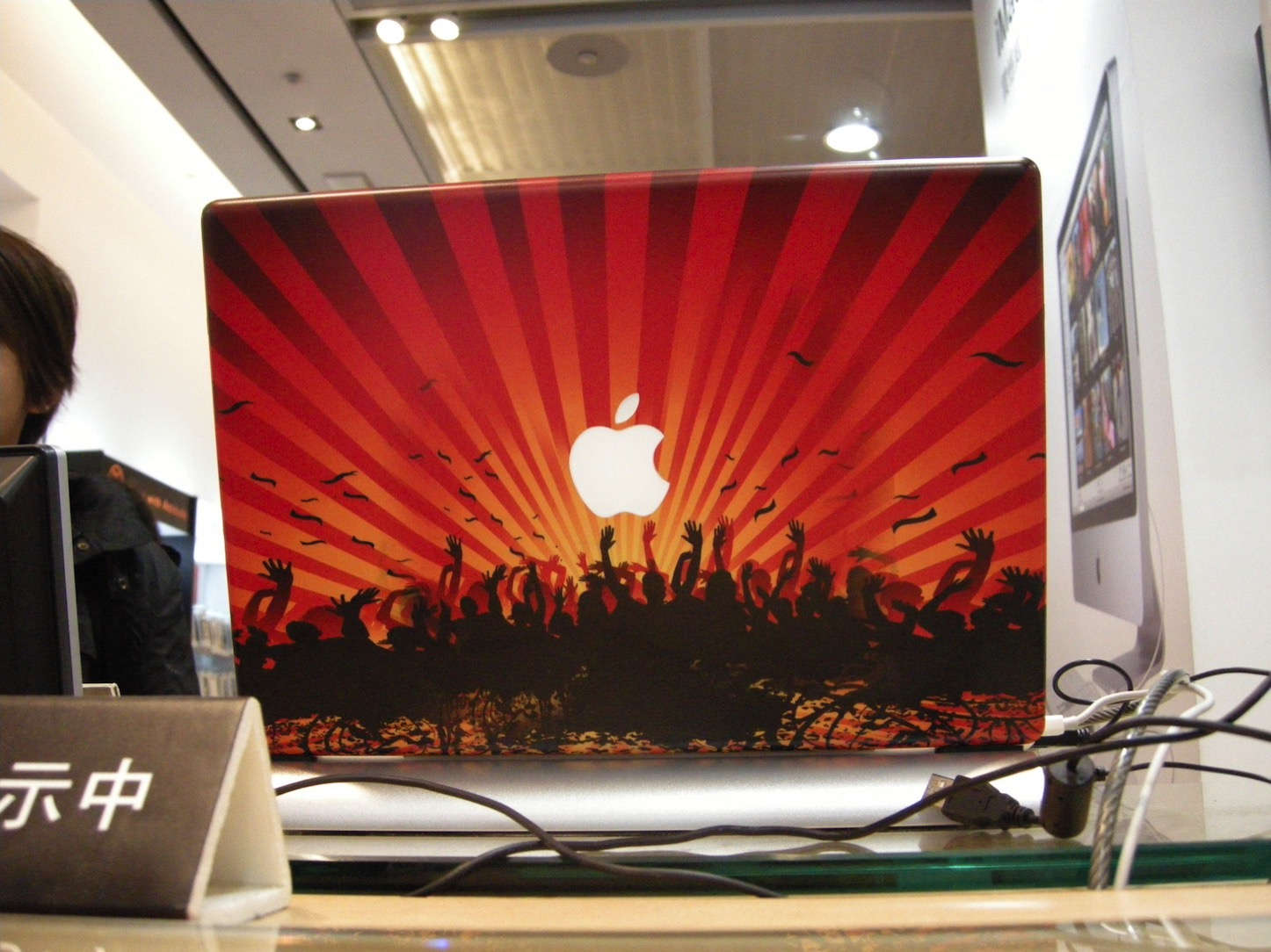 Macbook pro rock