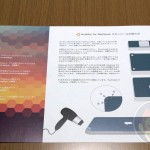 wraplus-for-Macbook-Pro-Retina-15-07.JPG