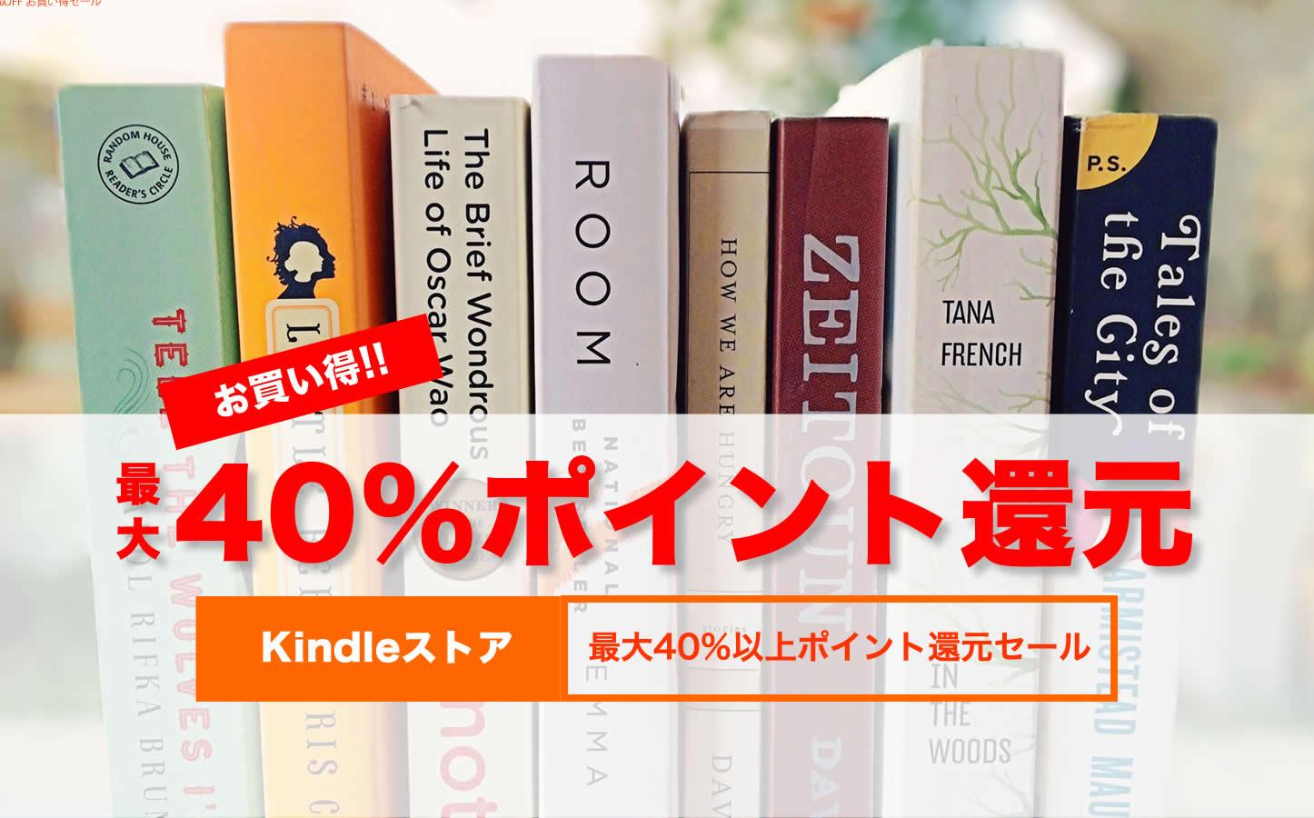 40percent-back-sale.jpg