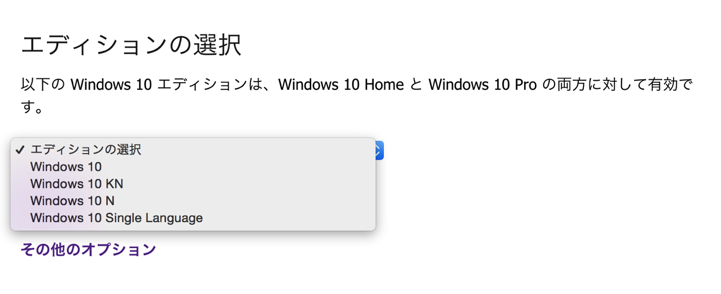 Windows 10 Free Download 1−2