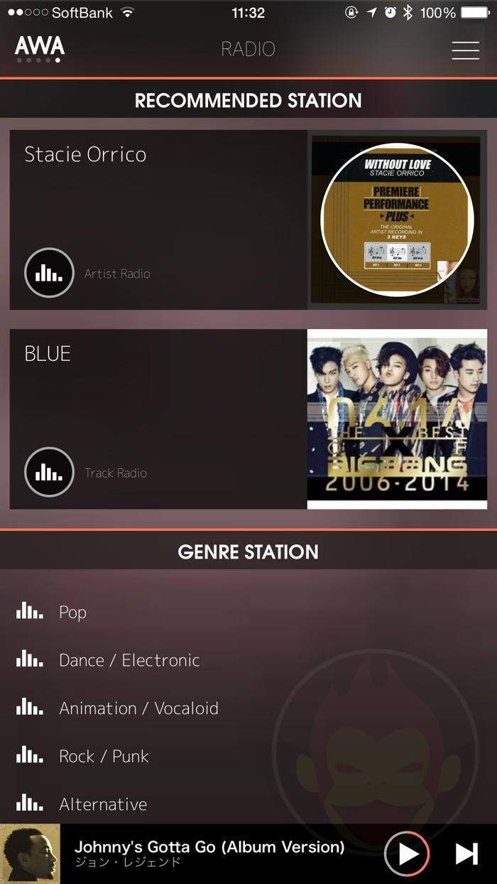 AWAのラジオ機能