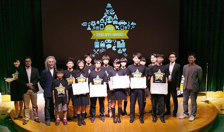 App-Koshien-Finals.jpg