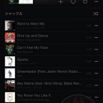 Apple-Music-3G-LTE-04.png