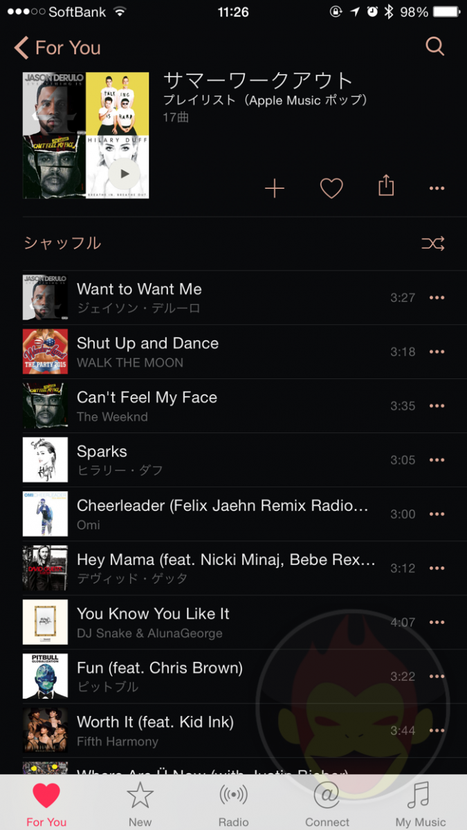 Apple-Music-3G-LTE-05.png