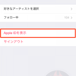 Apple-Music-Auto-Payment-003.png