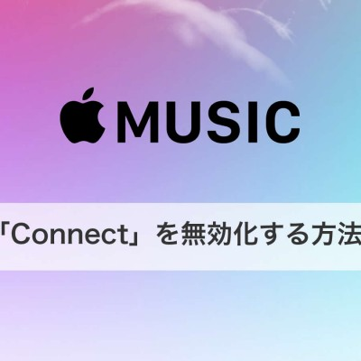Apple-Music-Connect.jpg