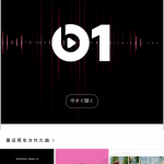 Apple-Music-Connect-Off-05.png