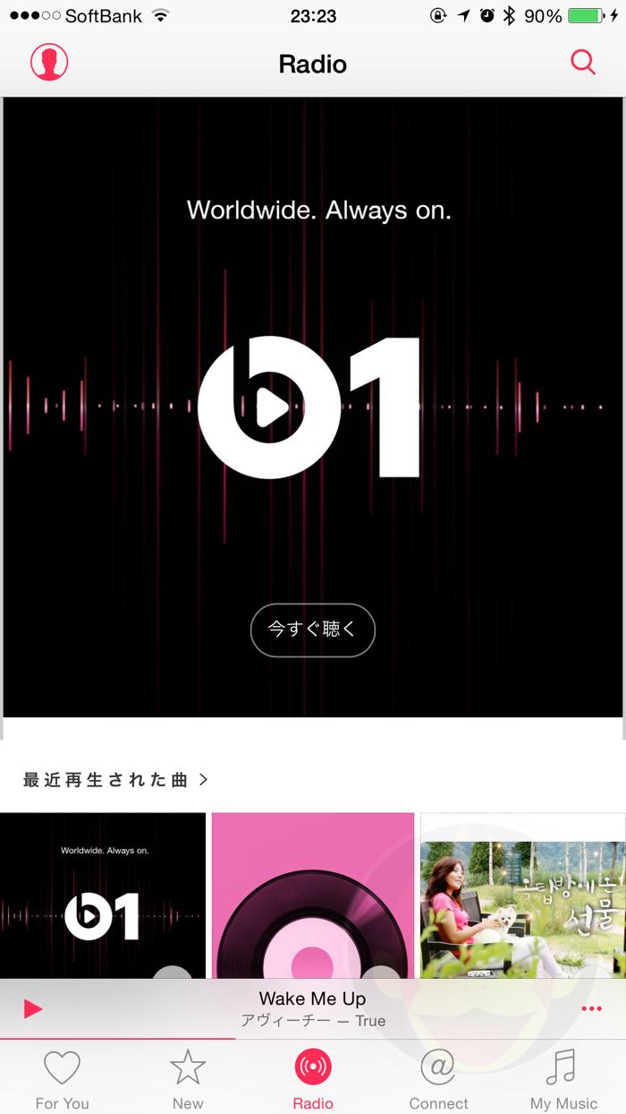 「Apple Music」の「Connect」を非表示にし、無効化する方法