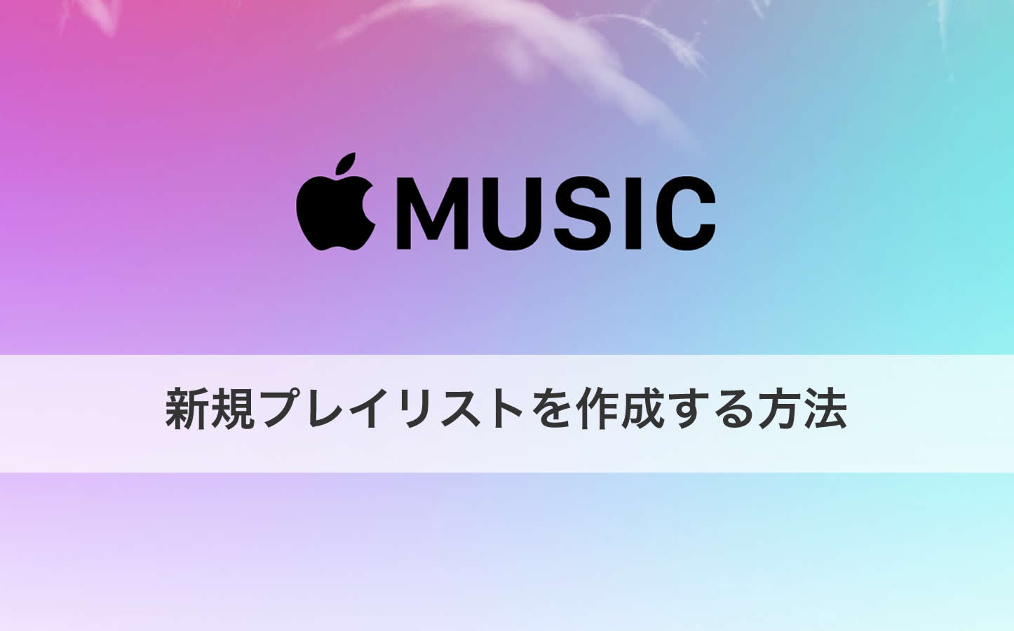 Apple Music Playlist