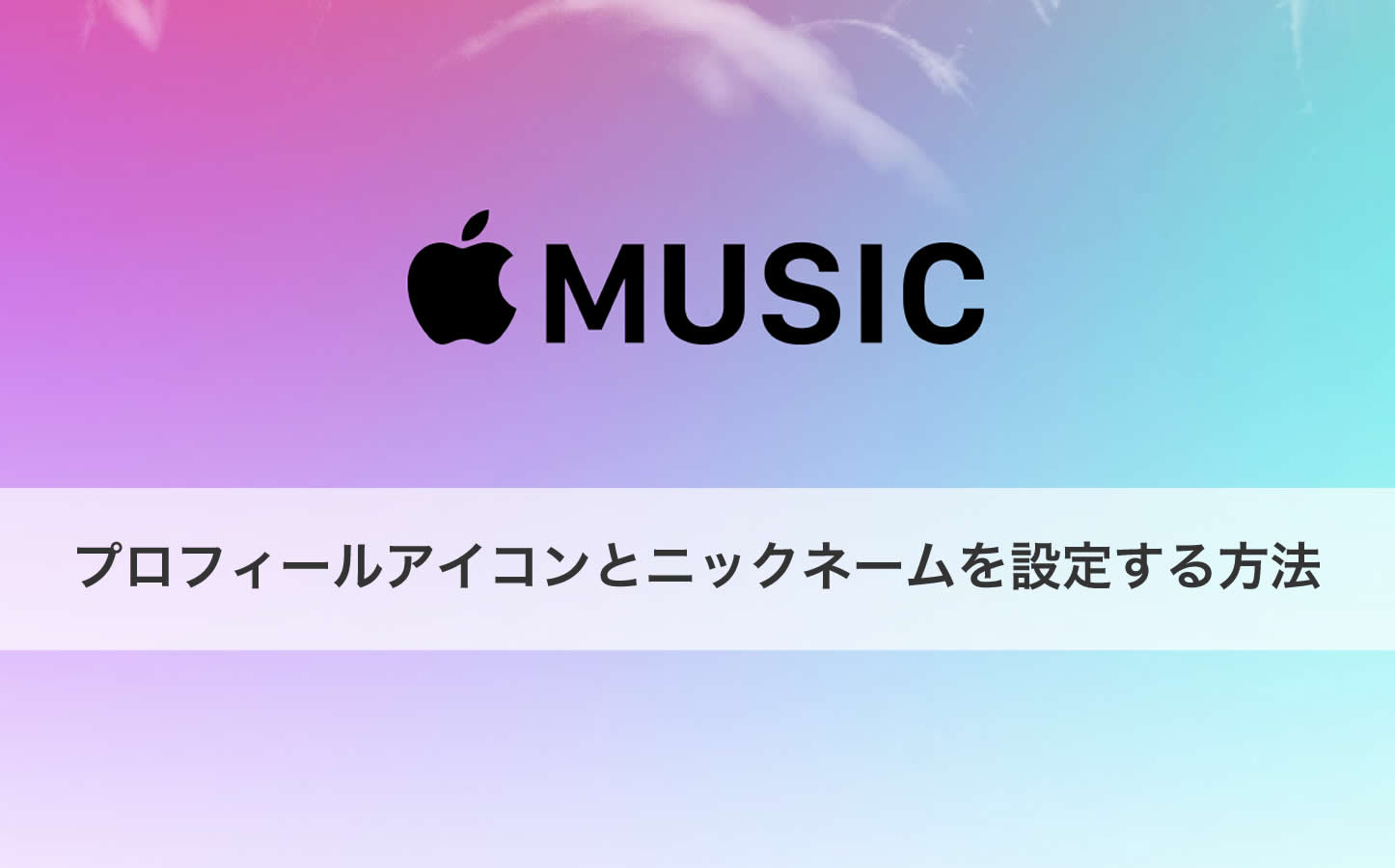 Apple Music Profile Icon