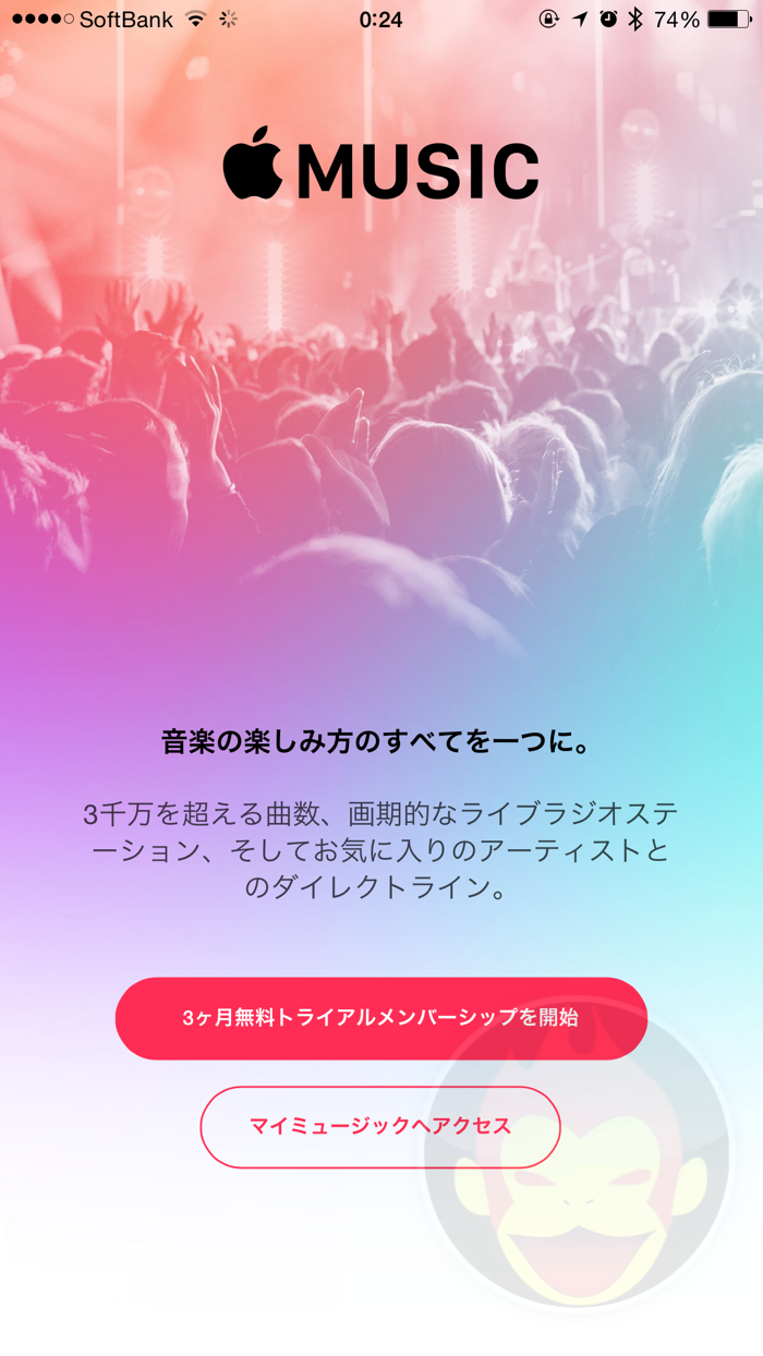 Apple-Music-Screen-Shot-02.png