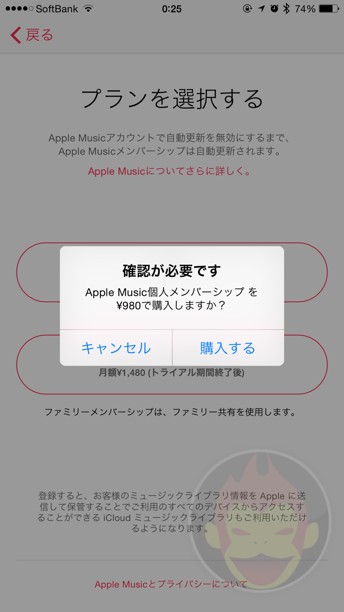 Apple-Music-Screen-Shot-05.png