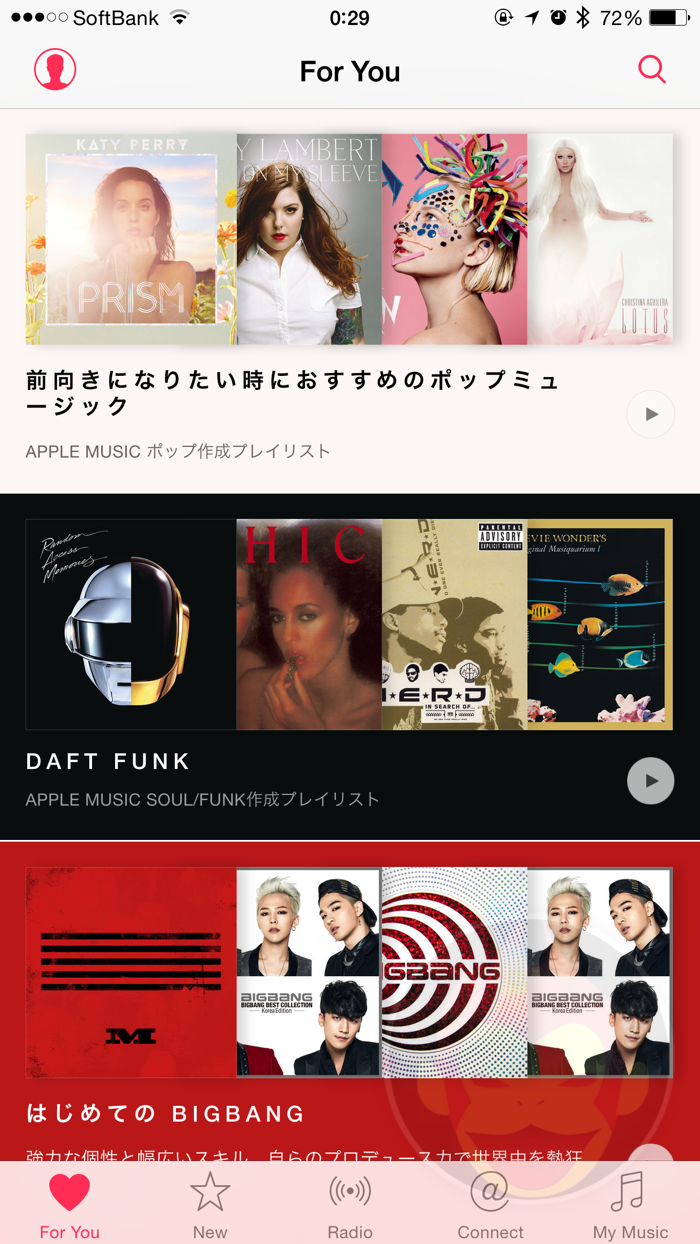 Apple-Music-Screen-Shot-11.png