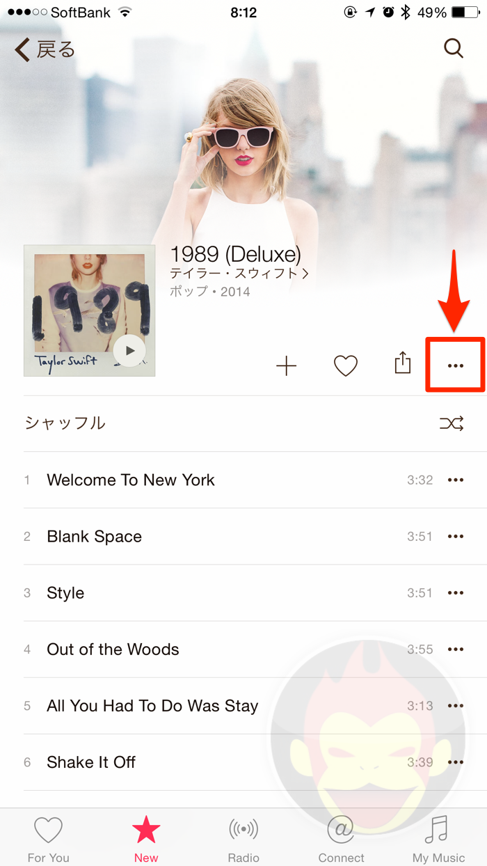 Apple-Music-Screen-Shot-12.png