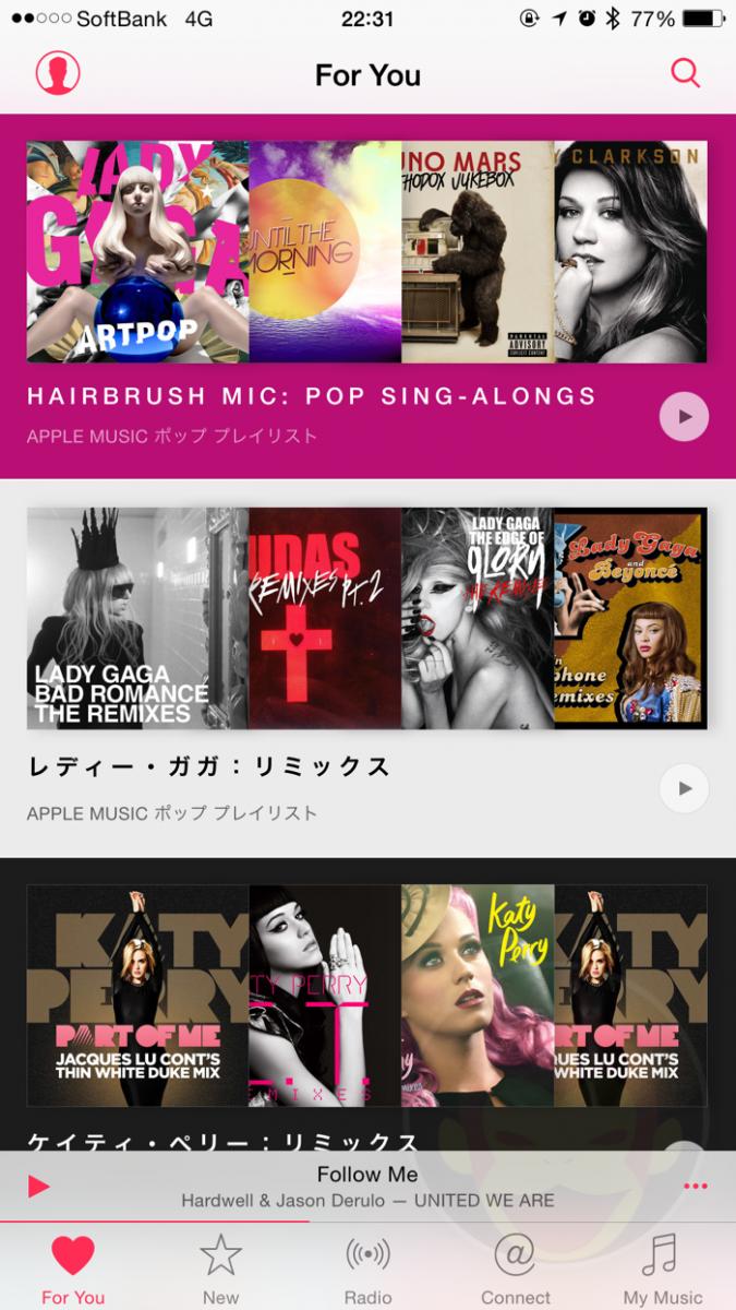 Apple-Music-Settings-03.png