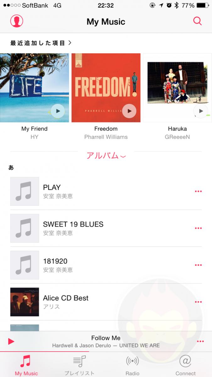 Apple-Music-Settings-04.png