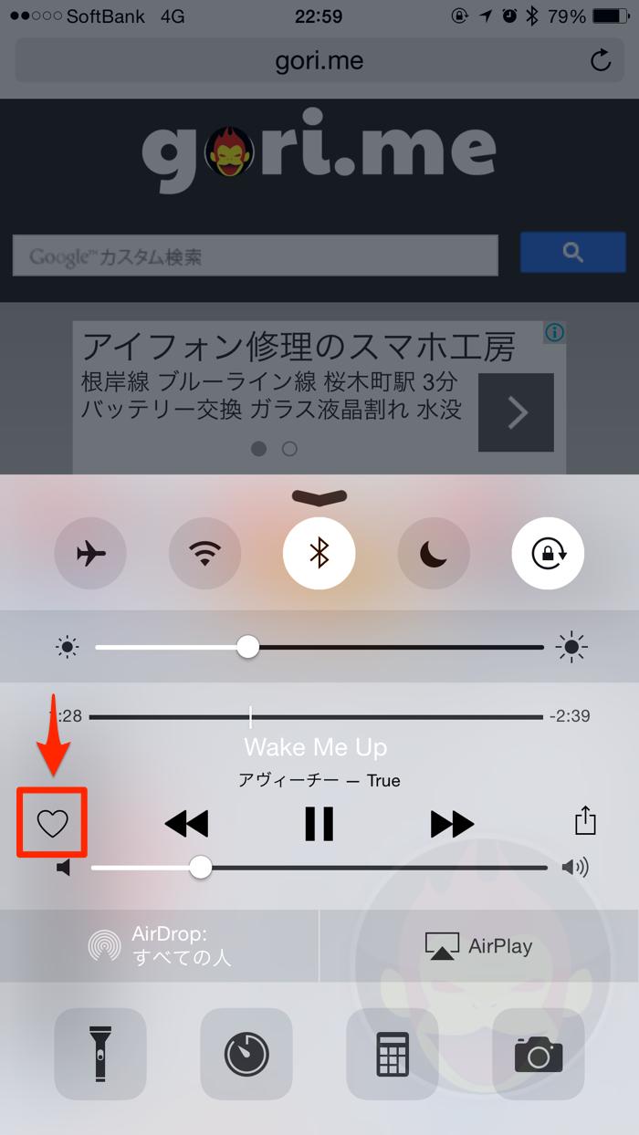Apple-Music-Settings-08.png