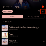 Apple-Music-Start-Station-04.png