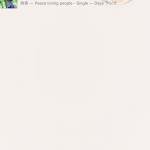Apple-Music-Start-Station-08.PNG