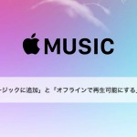 Apple-Music-mymusic.jpg
