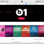 Apple-Music-on-Mac-7.png