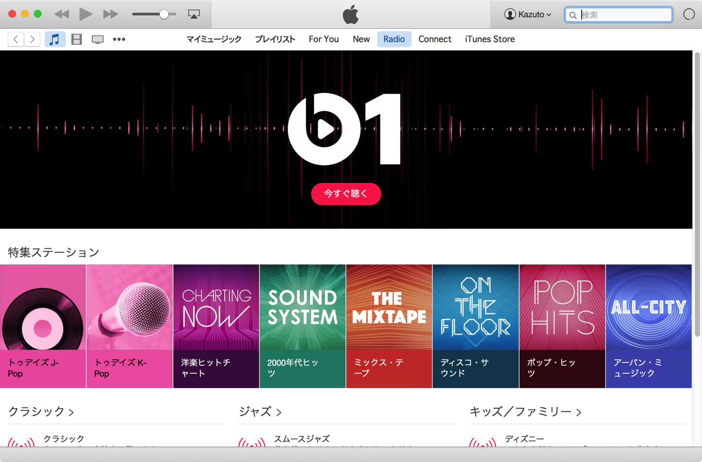 Apple Music on Mac