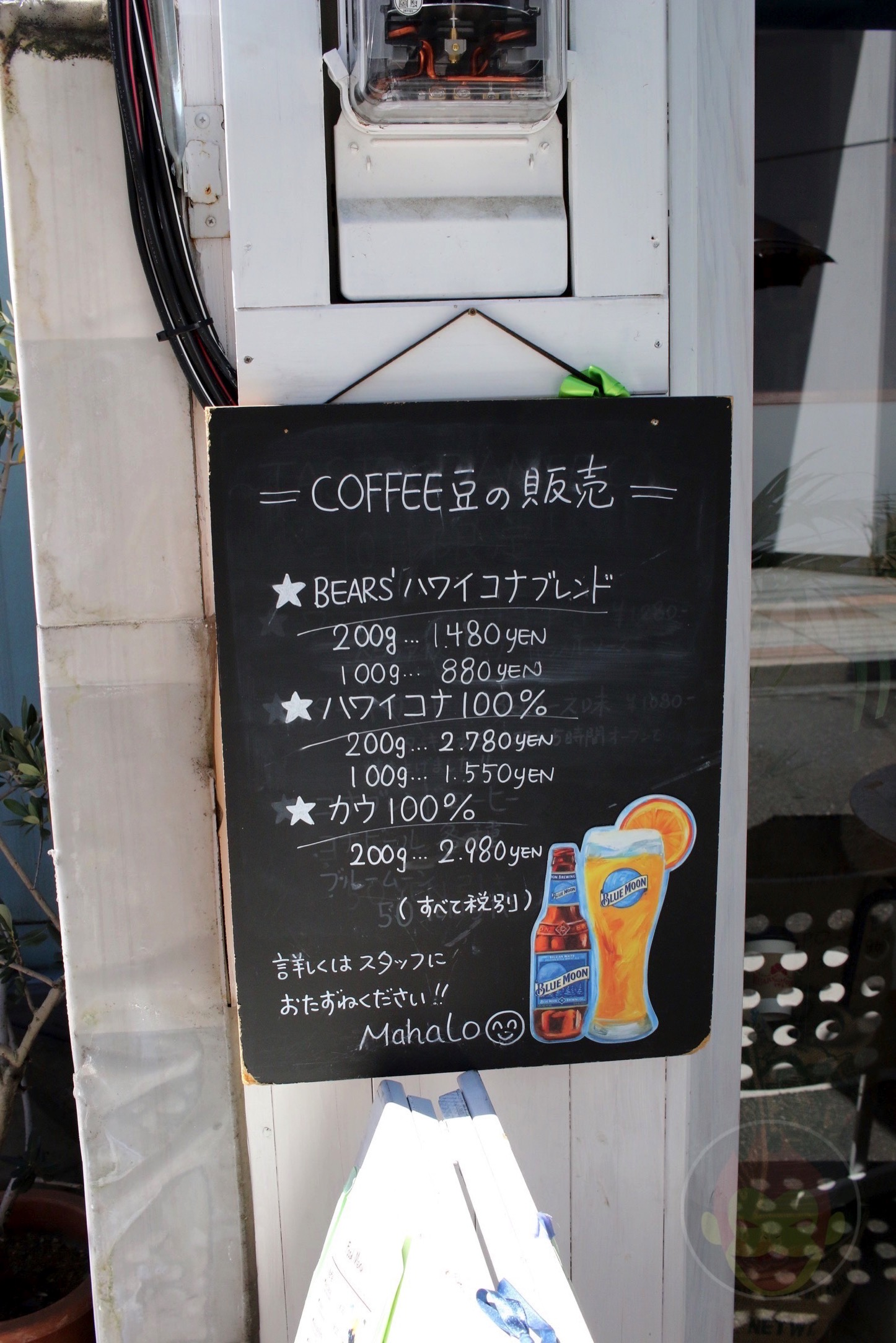 Bear's Coffee(ワッフルが美味しい)