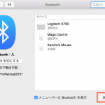 Bluetooth-Advanced-Settings.png
