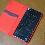 Cracked-iPhone-1.jpg