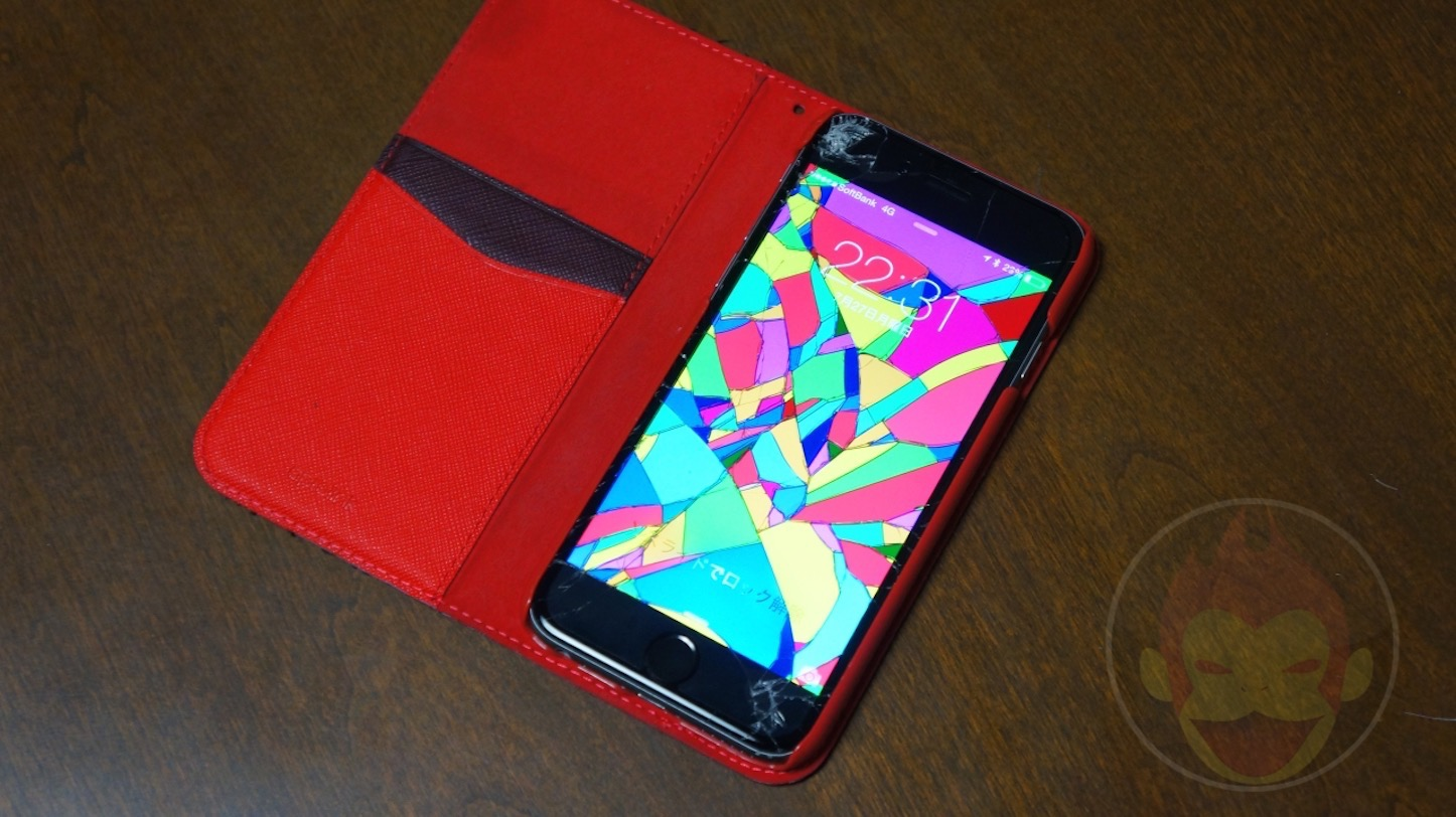 Cracked-iPhone-2.jpg
