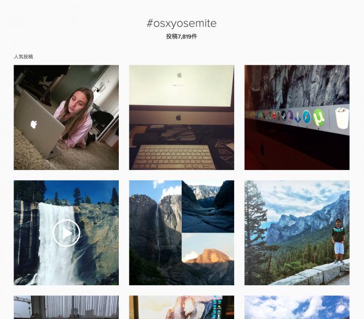 Instagramのウェブ検索