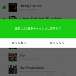 LINE-MUSIC-Android-Cache-05.png