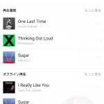 LINE-MUSIC-Android-Cache-06.png