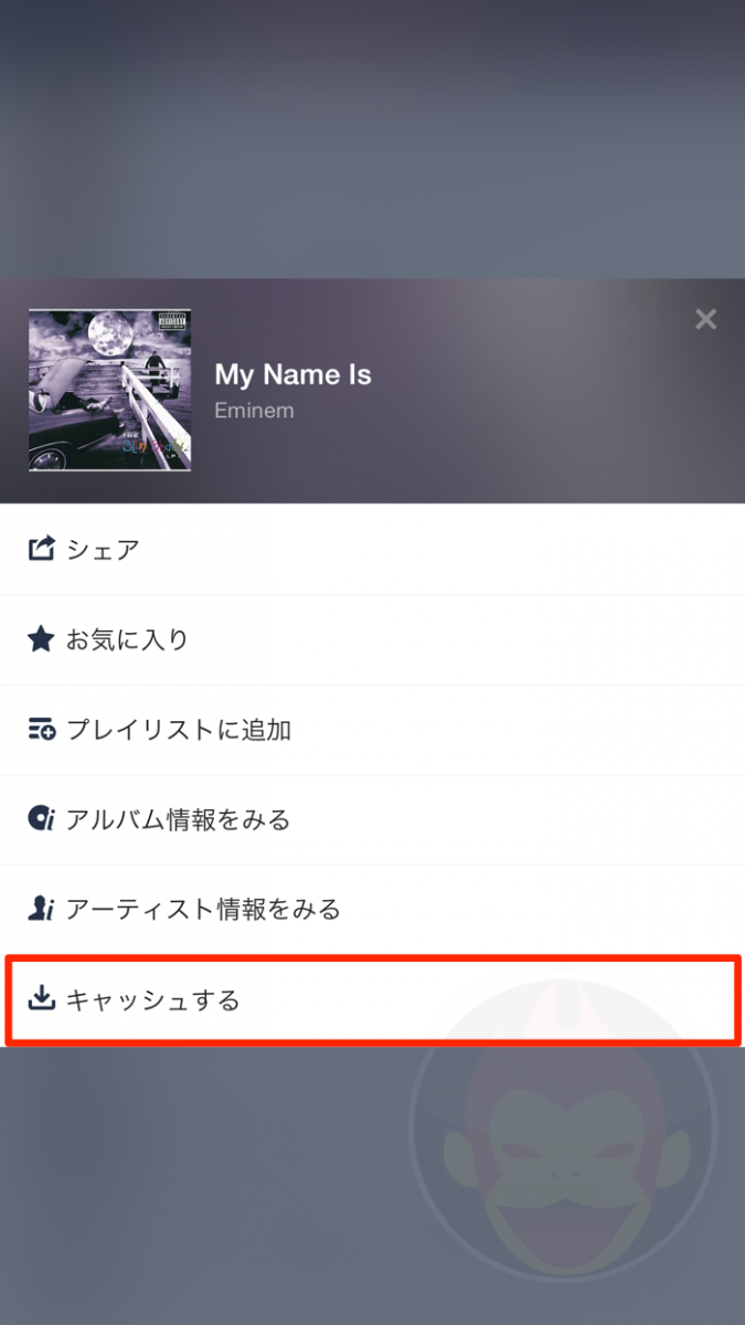 LINE-MUSIC-iOS-01.png