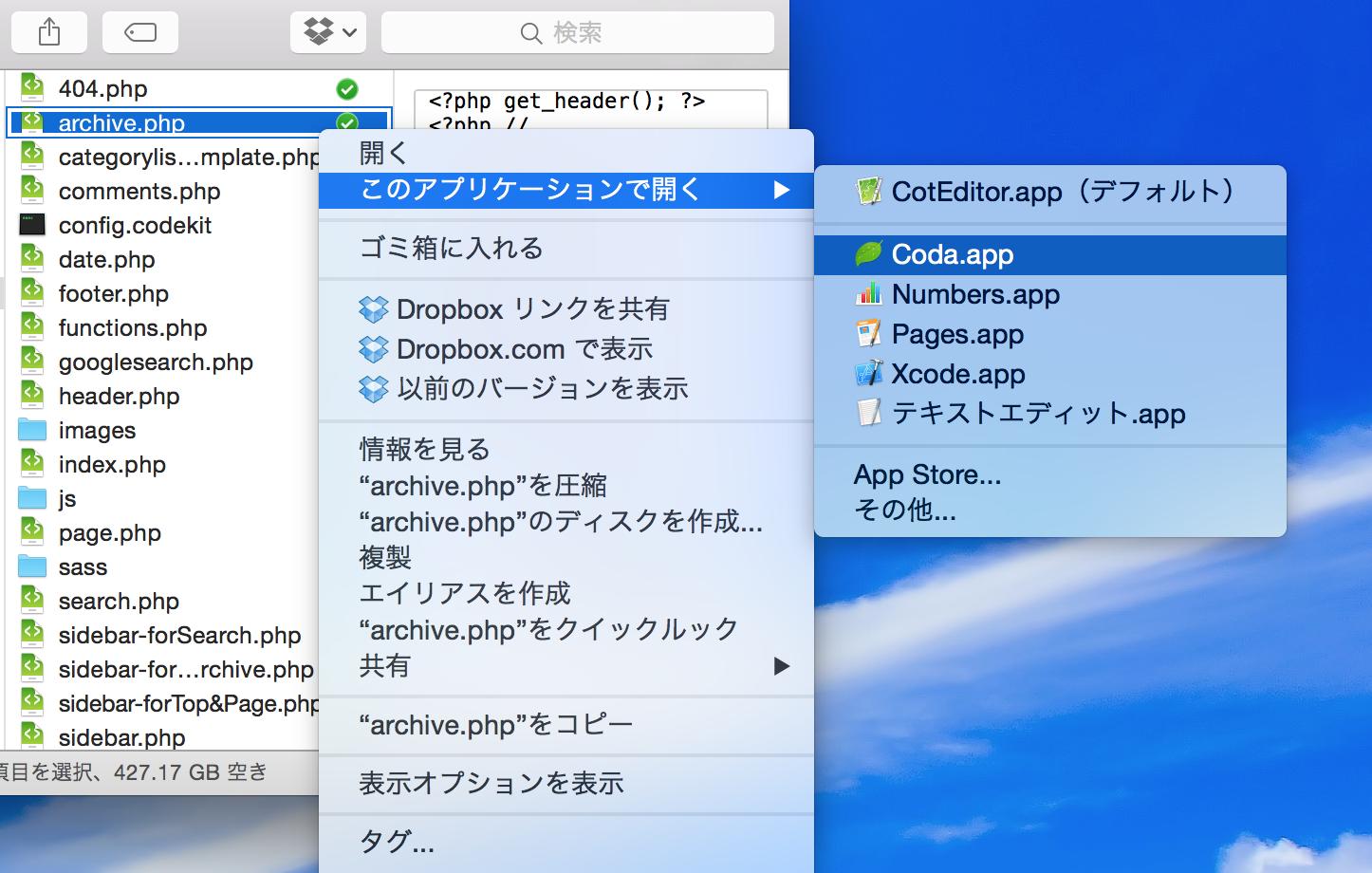 Mac-Always-Same-App-1.png