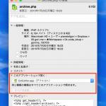 Mac-Always-Same-App-2.png