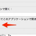 Mac-Always-Same-App-4.png