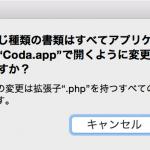 Mac-Always-Same-App-5.png