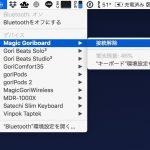 Mac-Bluetooth-Error-Fix-04