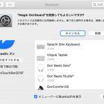 Mac-Bluetooth-Error-Fix-05