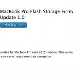 MacBook-Pro-Firmware-Update.png